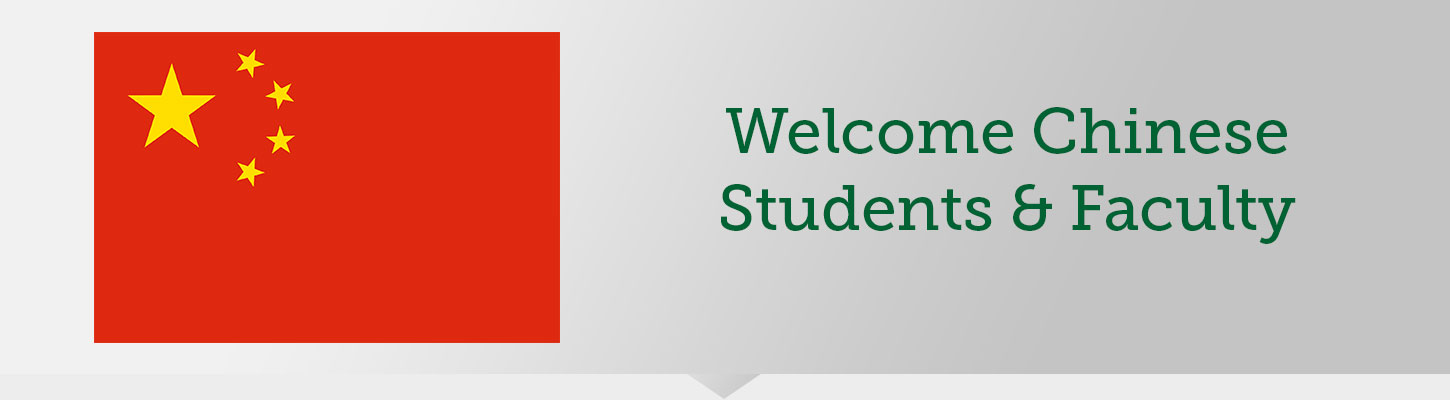 Welcome Chinese students and faculty to Black Hills State University.